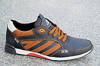 Кроссовки мужские натуральная кожа Adidas реплика черные с коричневым Харьков (Код: Б440а)