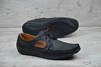 Мужские кожаные туфли мокасины Ecco черные