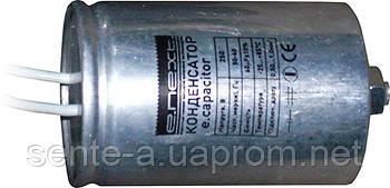Кондeнсатор capacitor.100, 100 мкФ