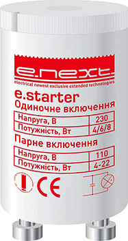 Стартер e.starter.s10.2 (1х65Вт)