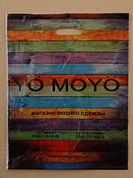 Пакеты с логотипом YO MOYO полиэтиленовые