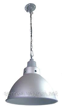 Светильник подвесной e.save.high.light.03.65 под энергосберегающую лампу до 65 Вт (плафон алюминиевый+цепной подвес)