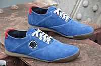 Мужские кроссовки, кеды, мокасины натуральная кожа, замша синие Харьков (Код: М493)