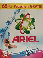 Ariel Стиральный порошок Lenor Color 5,25кг 70 стирок