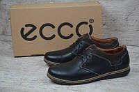 Мужские кожаные туфли Ecco черные, фото 1