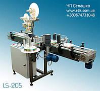 Этикетировочный автомат LS-205 для пресервов