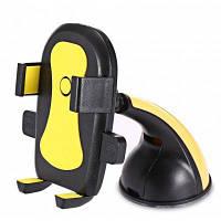 BH-A2 Автомобильный всасывающий держатель телефона на приборной панели или ветровом стекле Жёлтый