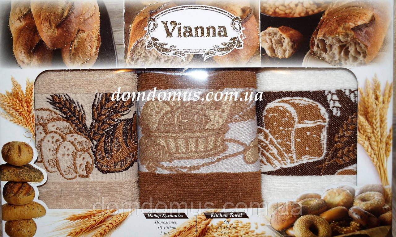 Набор кухонных махровых полотенец 30*50 см Vianna 3 шт.,Турция 508