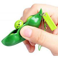 1 ПК выдавить фасоль антистресс игрушка с Брелок Зелёный