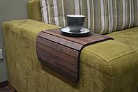 """Деревянная накладка, столик, коврик на подлокотник дивана (""""Орех"""") #2i2ua"""