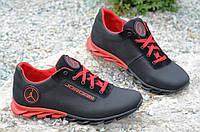 Кроссовки мужские натуральная кожа черные с красным  Jordan реплика  Харьков (Код: Т816) Только 43р!