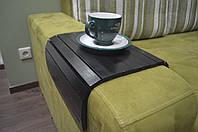 Деревянная накладка, столик, коврик на подлокотник дивана (черный) #2i2ua