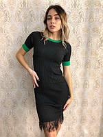 Стильное платье с бахромой мелкая машинная вязка беж, черное