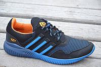Кроссовки мужские летние сетка, искусственная кожа синие с черным мягкие (Код: Б651а) Только 41р!