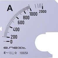 Шкала для амперметра щитового e.meter72.a1000.scale AC 1000A
