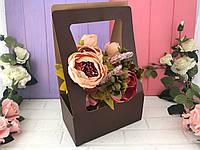 Складная коробка для цветов «под руку» шоколадная (10 шт)