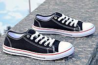 Кеды мужские цвет черный популярные, стильные текстиль (Код: Б824)