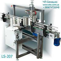 Этикетировочный автомат LS-207