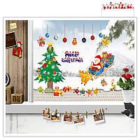 Санта-Клаус Рождественская Елка для оконного стекла может DIY стикер стены 50 x 70cm