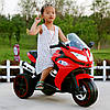 Детский мотоцикл BMW GS 1200: 12V, 70W, 3-7 км/ч, USВ, кожа - КРАСНЫЙ - купить оптом