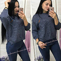 Короткий женский стильный свитер