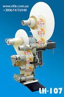 Аппликатор этикеток автоматический LH-107