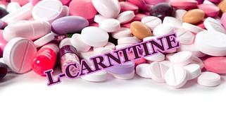 Жиросжигатели, л-карнитин