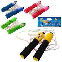 Скакалка 240см, счетчик, ручки фомовые, пластик, 4 цвета, в кульке,13,5-23-3см ()