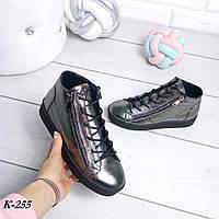 Кожаные ботинки К-255(АК)