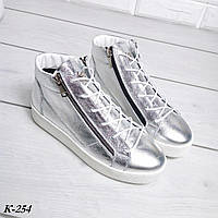 Кожаные ботинки К-255 (АК)