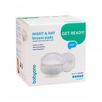 Прокладки лактационные NIGHT&DAY (297) BabyOno 40 шт.