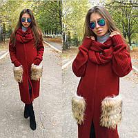Женское вязаное пальто со снудом и натуральным мехом, в расцветках