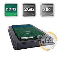 Модуль памяти DDR2 2Gb PC2-6400 800 БУ