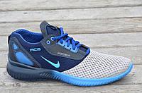 Кроссовки nike реплика ASG  сетка мужские синие весна лето (Код: Т515а) Только 41р и 43р!