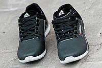 Кроссовки кожа мужские adidas реплика черные  Харьков (Код: М121а)