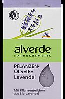 Мыло Alverde Stückseife Pflanzenölseife Lavendel