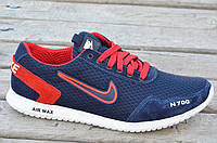 Кроссовки Nike найк реплика натуральная замша, сетка мужские летние синие Харьков (Код: М573а)