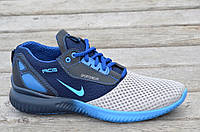 Кроссовки nike реплика ASG  сетка мужские синие весна лето (Код: М515а) Только 41р и 43р!