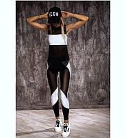 Стильный тренировочный костюм для зала и фитнеса майка лосины микро дайвинг черный с белым 42-44 44-46