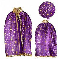 Мастер костюм Хэллоуин косплей ведьма звезды плащ и шляпу для детей Фиолетовый