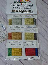 Набор нитей Madeira 9706