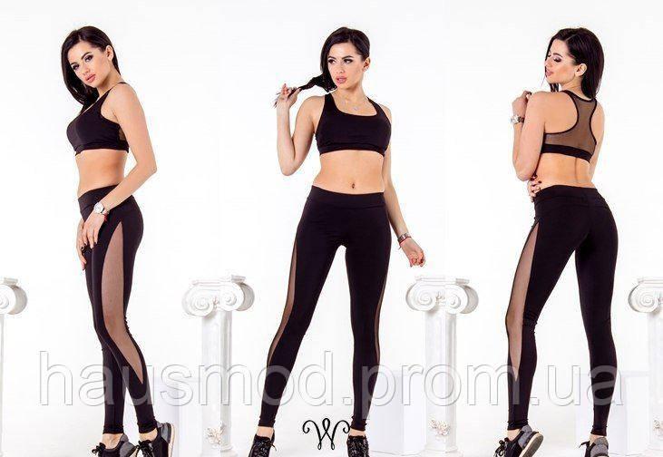 93180db2ba3 Фитнес костюм топ+открытые лосины по бокам вставки сетка черный ...