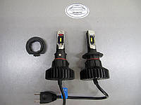 Светодиодные лампы GV-X5 ZЕЅ - H7 - комплект 2 шт. с терморегулятором - https://gv-auto.com.ua