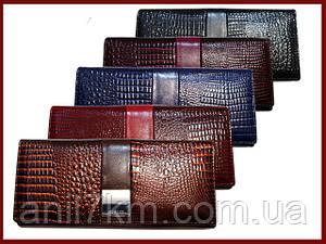 Жіночий лаковий гаманець Monice на магніті