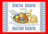 """Пасхальный рушник, частичная вышивка бисером, атлас/габардин, """"Пасхальный кролик"""""""