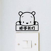 DSU Bear Light Switch Button Стикер стены Китайская цитата Turning Off Decor 9 x 10cм