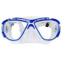 Профессиональная силиконовая маска для подводного плавания Синий