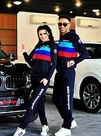 спортивный костюм пара он+она 2-х нить BMW темно синий 42 44 46