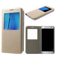 Для Samsung Galaxy S7 Edge Litchi Grain Интеллектуальное окно с полной защитой Clamshell Case Золотой