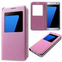 Для Samsung Galaxy S7 Litchi Grain Интеллектуальное окно Полная защита Clamshell Case Розовый